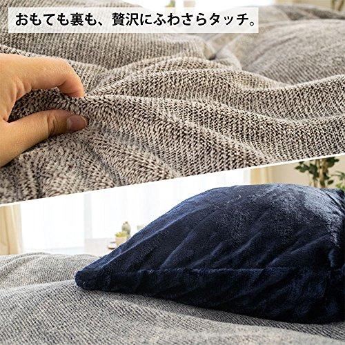 東京西川『Tororoトロロフランネル』