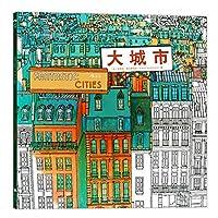 大人の子供のための素晴らしい都市塗り絵ストレスキルタイムファッション絵画デッサン塗り絵本libros