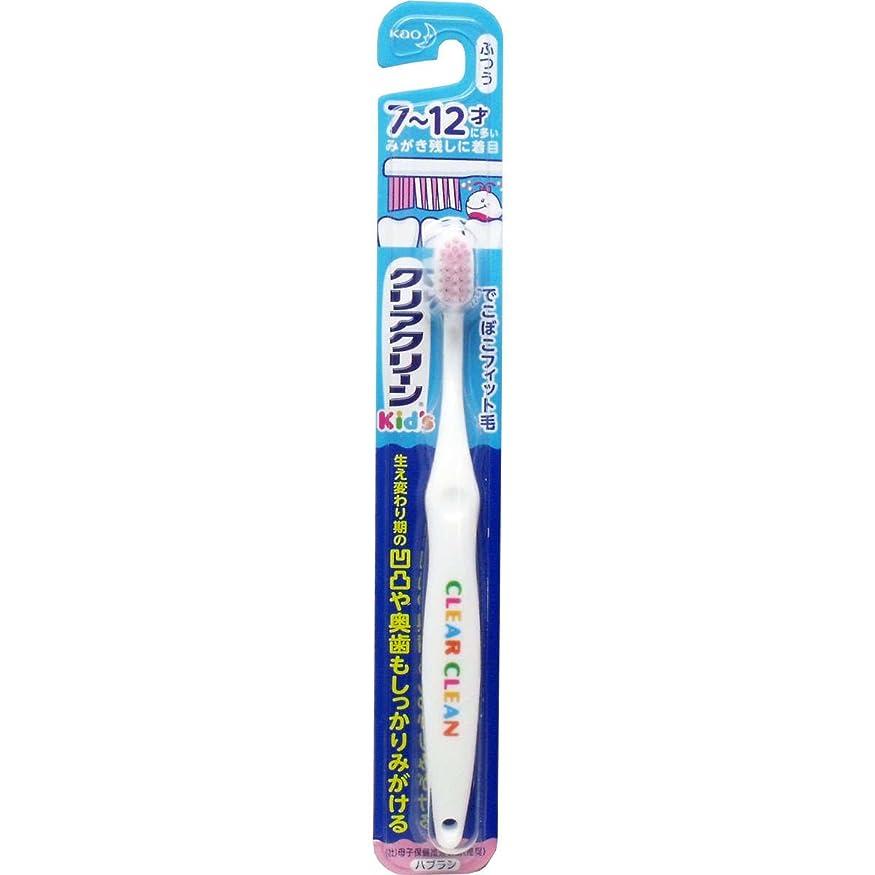 売る不完全なルーチンクリアクリーンキッズ ハブラシ 7-12才向け 1本:ピンク