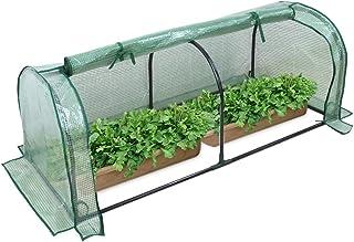 WEIMALL ガーデンハウス 1段 横長タイプ フラワースタンド 専用ビニールカバー付き ビニール温室...