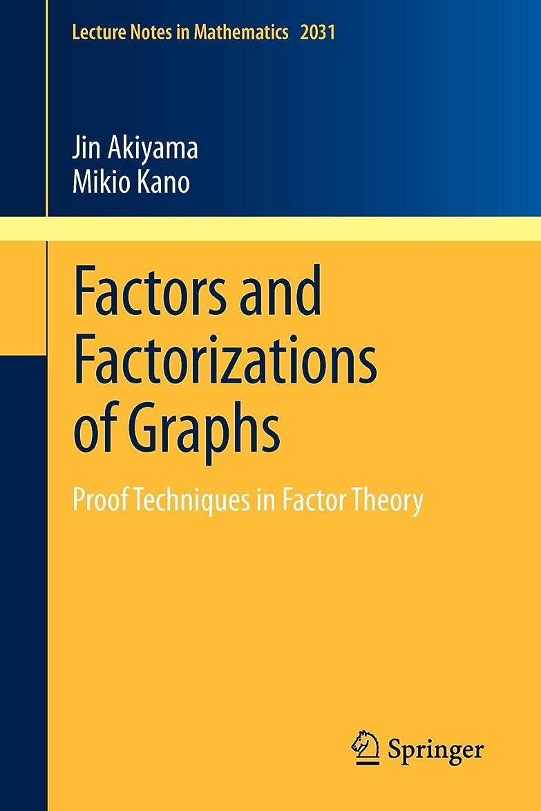 ピック連続したキャプテンブライFactors and Factorizations of Graphs: Proof Techniques in Factor Theory (Lecture Notes in Mathematics)