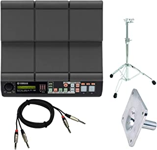 Yamaha DTXM12 Multipad MIDI Drum Controller with Double-Braced Mounting Stand, Mounting Plate, and Audio Cable