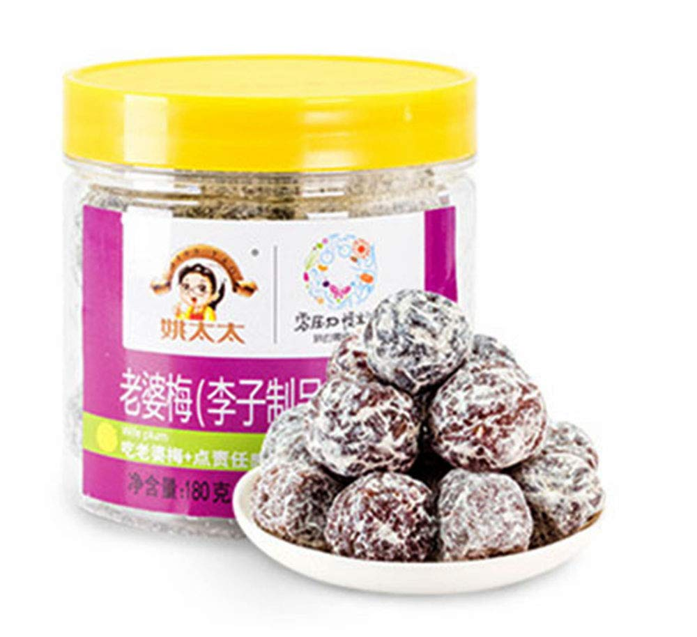 OUYANGHENGZHI Succade Sweet and Sales of SALE items from new works New item Sour Dried Prunes mui po lou èÂ