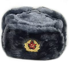 Ushanka Hat Russian Soviet Army KGB Fur Military Cossack GRAY Size S (metric 56)
