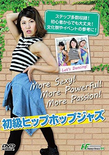 初級ヒップホップジャズ MICHIKO ホームフィットネス24