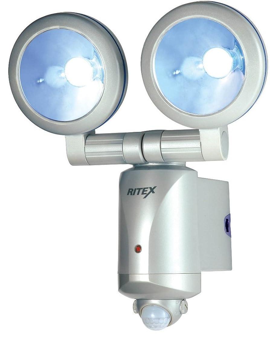 友情破壊的カナダムサシ RITEX 3W×2 LEDセンサーライト 「乾電池式」 防雨タイプ LED-260