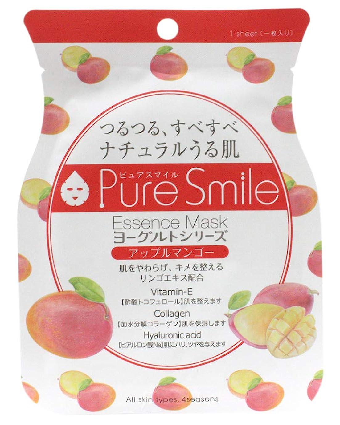 側依存経験者Pure Smile ピュアスマイル ヨーグルトエッセンスマスク YG003 アップルマンゴー 30枚セット