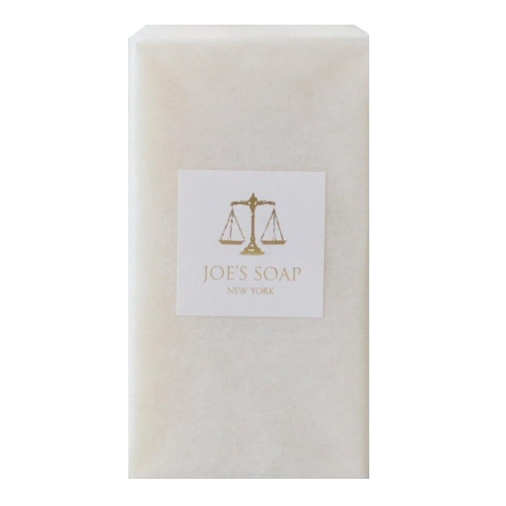 確認するロールメロドラマティックJOE'S SOAP ジョーズソープ オリーブソープ NO.1 100g 石鹸 無香料 無添加 オーガニックソープ 洗顔料 オリーブ石けん せっけん 固形 定形外郵便