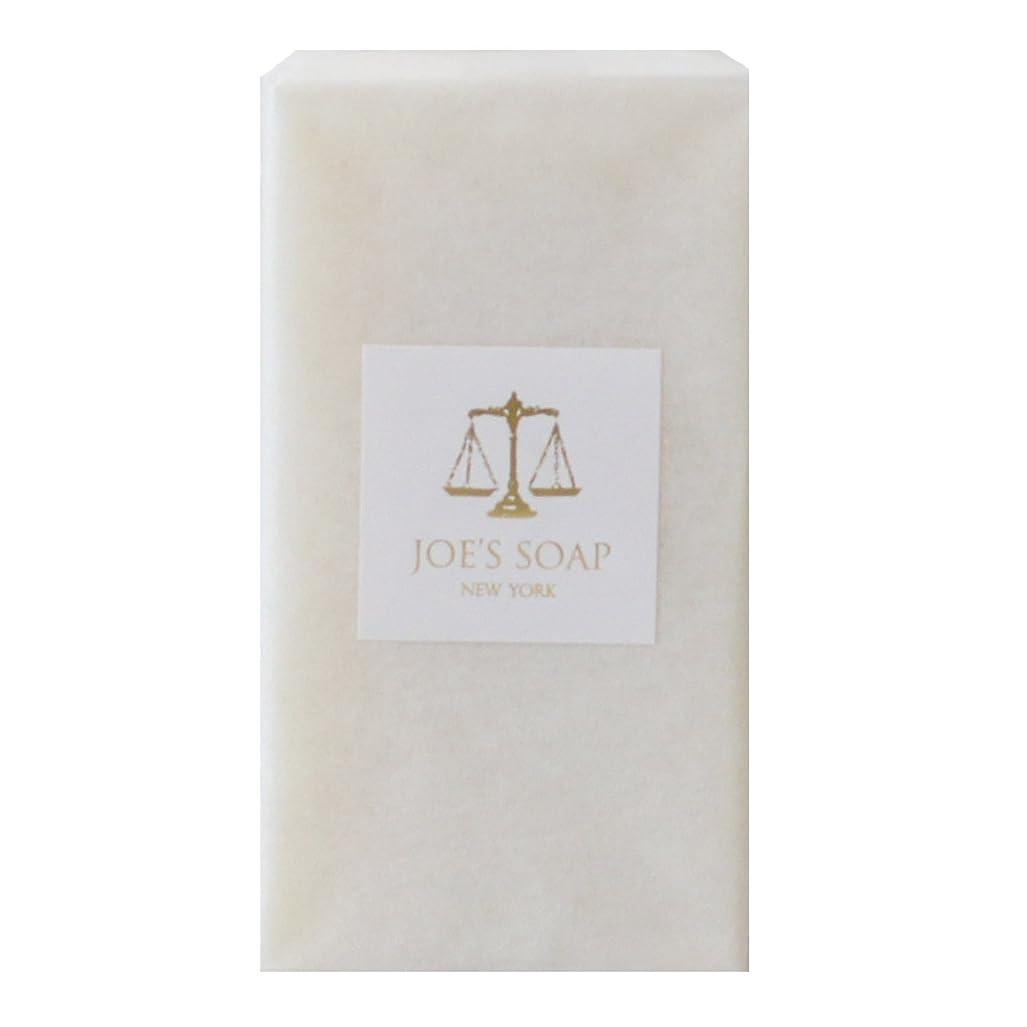 シットコム当社卵JOE'S SOAP ジョーズソープ オリーブソープ NO.1 100g 石鹸 無香料 無添加 オーガニックソープ 洗顔料 オリーブ石けん せっけん 固形 定形外郵便