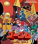 放送開始40周年記念企画 ゴワッパー5ゴーダム Blu-ray  Vol.1【想い出のアニメライブラリー 第77集】