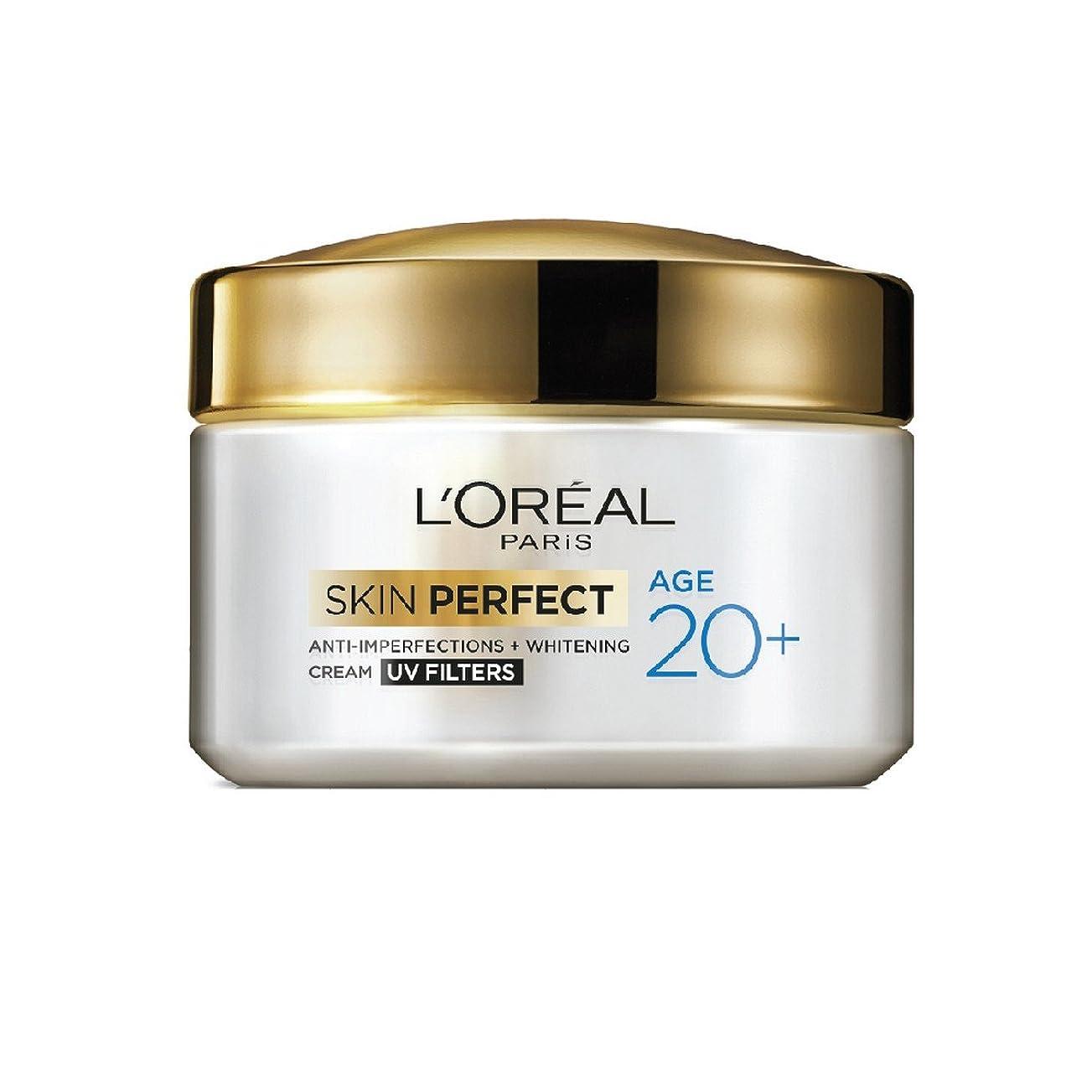 良心的ナインへ死にかけているL'Oreal Paris Skin Perfect 20+ Anti-Imperfections + Whitening Cream, 50g