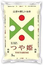 【精米】山形県産 白米 つや姫 5kg 平成30年産