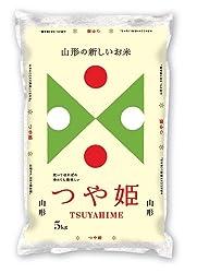 【精米】山形県産 白米 つや姫 5kg 令和元年産