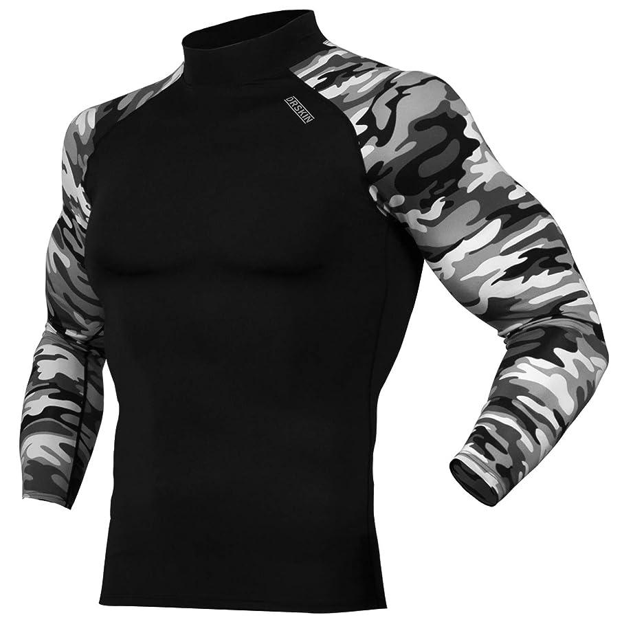 DRSKIN Compression Cool Dry Sports Top Shirt Baselayer Running Leggings Yoga Rashguard Men