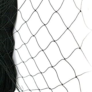 boknight 25' X 50' Net Netting for Bird Poultry Aviary Game Pens New 2.4