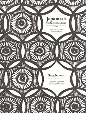 Supplement to Japanese: The Spoken Language