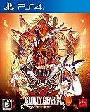 GUILTY GEAR Xrd -SIGN- - PS4