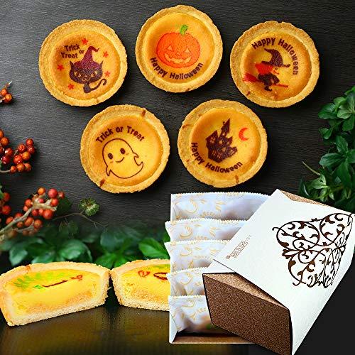 ハロウィン お菓子 チーズ タルト 個包装 5個 セット 化粧箱入り 洋菓子 プレゼント スイーツ