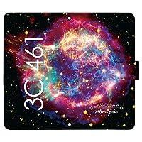 Xperia Ace II SO-41B ケース [デザイン:4.3C 461/マグネットハンドあり] 星と銀河 宇宙柄 エクスペリアエース2 マーク2 so41b 手帳型 スマホケース スマホカバー 手帳 携帯 カバー
