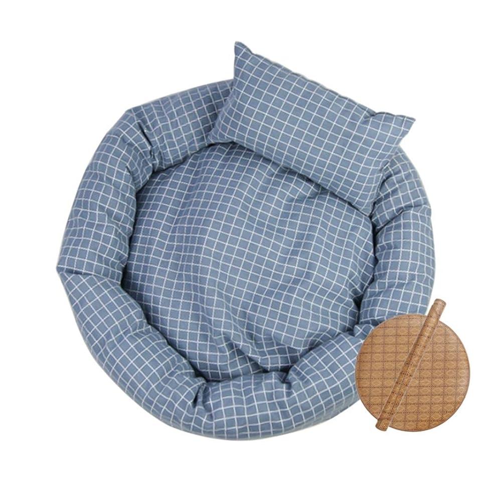 幻滅するクルーズ出発するペットベッド 冬用 XS 可愛い 円形 キャットベッド 猫ベッド 子犬 猫用 ペット用寝袋 ふわふわベッド 寝床 小型犬 小動物用 安眠 ぐっすり眠れる ペットソファ 犬猫 兼用 室内用 オールシーズン ペットハウス カラー