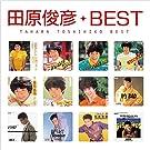 Platinum Best Tahara Toshihiko-My Colle!Ction