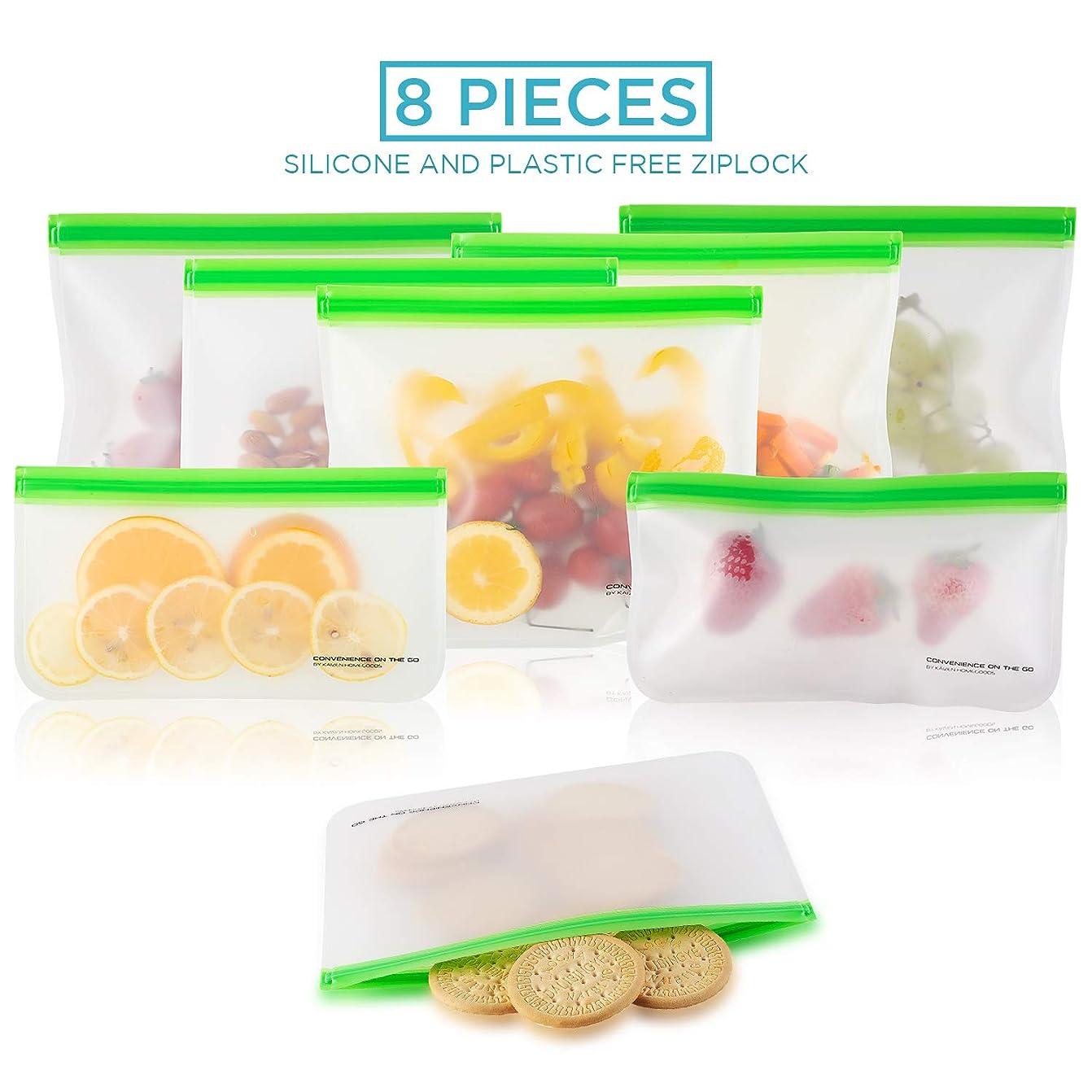 一生温かい侵入する超厚手再利用可能なストレージバッグ (8個パック) シリコンとプラスチックフリージップロック 食品 ランチサンドイッチ 小さな子供のおやつサイズ 旅行バッグなど   ジッパーとシールロックトップで冷凍可能