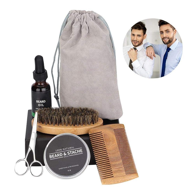 強度資料ドライブ髭手入れキット、髭手入れキットを含む男性または父親のための髭成長手入れおよびトリミングキット、髭オイル、髭ケアバーム、櫛、はさみ、ブラシ、収納袋