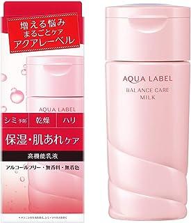 Shiseido Aqualabel New Moisture Emulsion - 200ml - Moist (Green Tea Set)