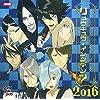 スカーレッドライダーゼクス ドラマCD8「リュウキュウインシデンツ2016」