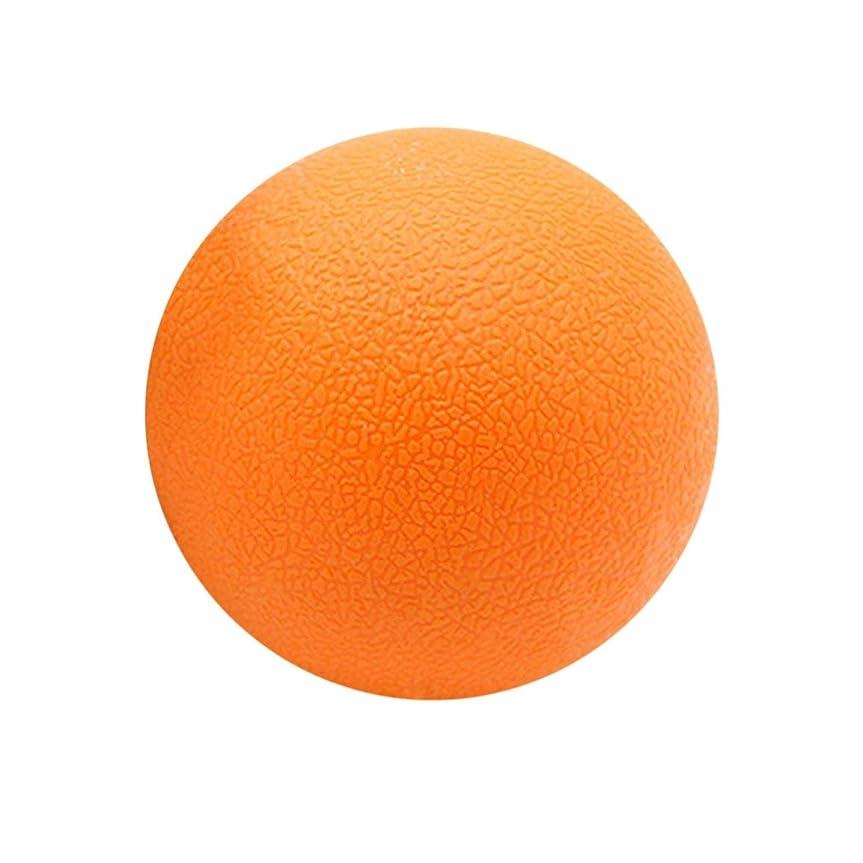 虫疫病意識的フィットネス緩和ジムシングルボールマッサージボールトレーニングフェイシアホッケーボール6.3 cmマッサージフィットネスボールリラックスマッスルボール - オレンジ