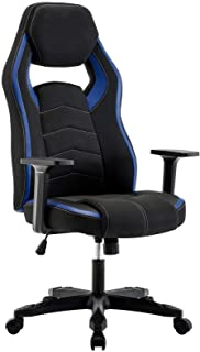 IntimaTe WM Heart Racing Silla de Oficina con Respaldo Alto, Silla Gaming Ergonomica de Cuero 360° Giratoria Altura Ajustable Mecanismo de inclinación, Azul