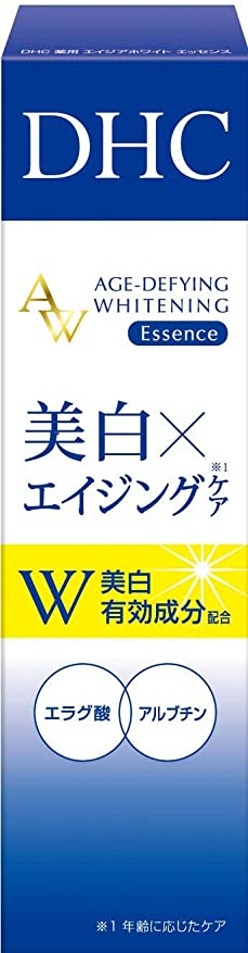 DHC 薬用エイジアホワイ エッセンス (SS) 20ml