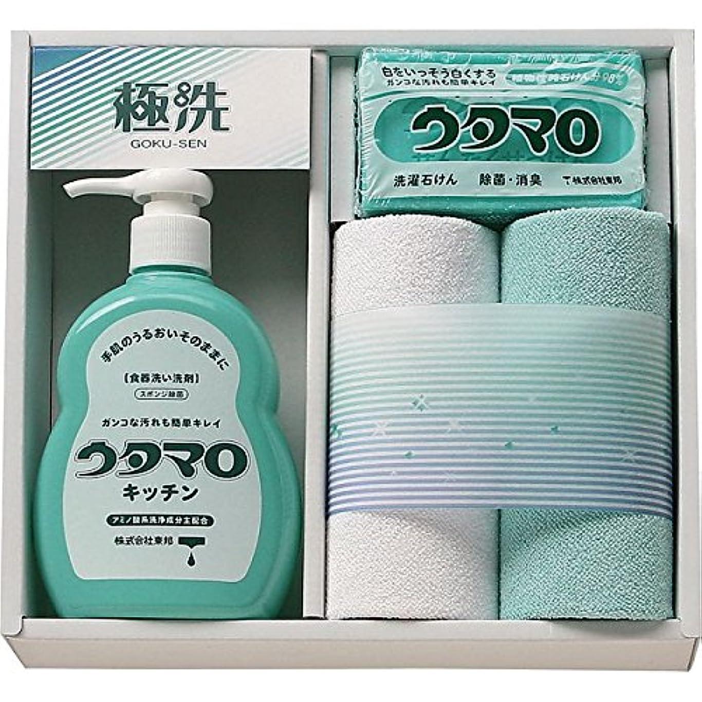 暴行第四パール( ウタマロ ) 石鹸?キッチン洗剤ギフト ( 835-1054r )