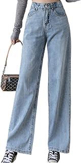 Pantalones Vaqueros de otoño Moda para Mujer Pantalones Anchos Sueltos de Cintura Alta Desgastados Pantalones Casuales de ...