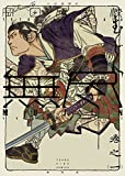 MUJIN 無尽(1) (ヤングキングコミックス)