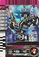 仮面ライダーバトル ガンバライド ディエンド 【スーパーレア】 No.4-008