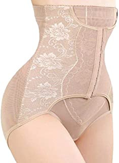 LIFANG Women Waist Trainer Body Shaper Butt Lifter High Waist Control Panties Faja Shapewear Tummy Shaper Girdle Slimming Belt (Color : Beige, Size : XXXL)