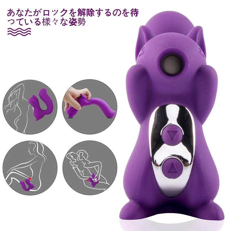 定刻農学勃起オムロン(OMRON)ふくらはぎ マッサージャー 簡単にかわいいリスが小さく、腰マッサージで快適な肩の振動や背中、高性能ハンディマッサージャー紫色