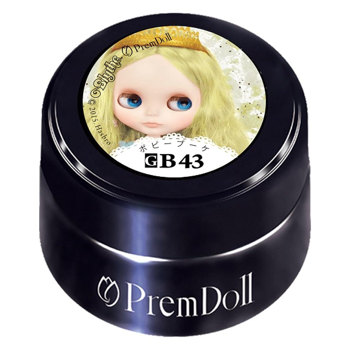 物理的なテラス満員プリムドール ポピーブーケ 3g DOLL-B43