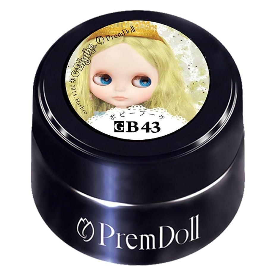 どきどき細部アミューズメントプリムドール ポピーブーケ 3g DOLL-B43