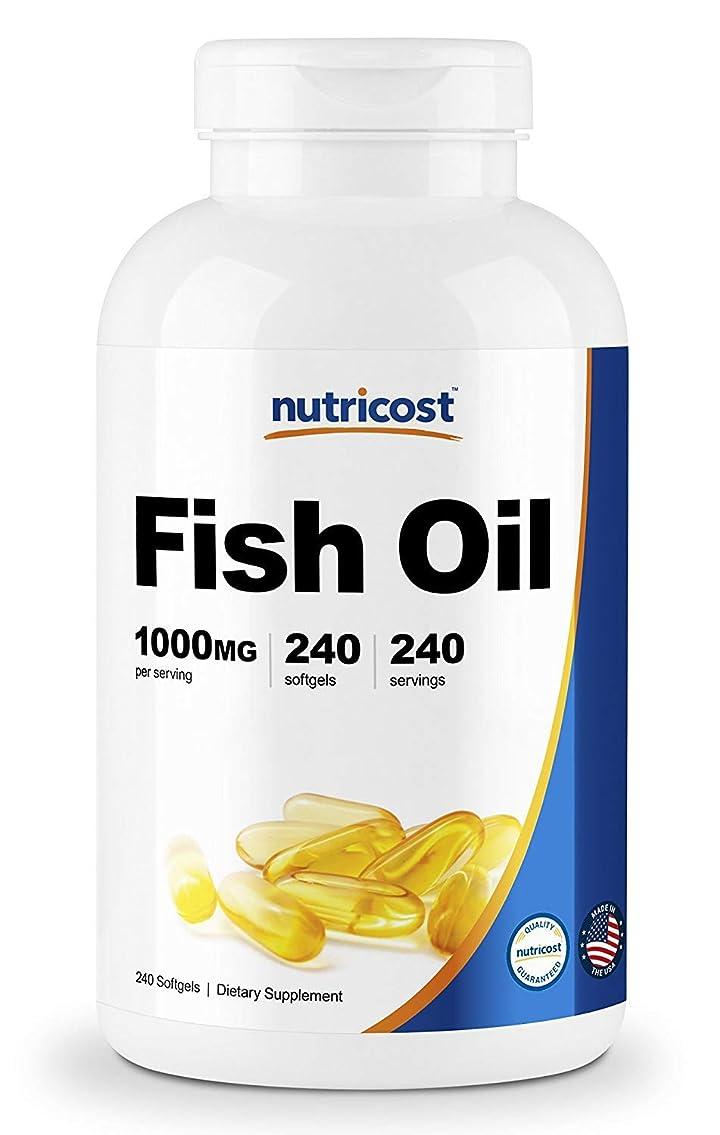 ミリメートル優先権承認するNutricost 魚油オメガ3 1000mg(オメガ3の600mg)、240ソフトジェル - 非GMO、グルテンフリー