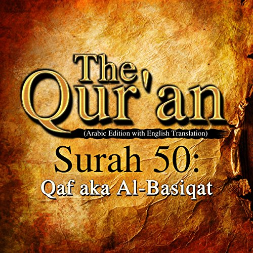 The Qur'an: Surah 50 - Qaf aka Al-Basiqat audiobook cover art