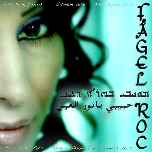 Habibi Ya Nour El Ain Mina Ogons Ljus حبيبي يا نور العين