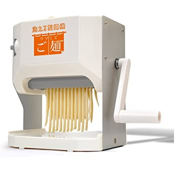 VERSOS ベルソス 洗える製麺機 ウマくてご麺 プラス VS-KE19 【2mm / 3mm / 4mm / 9mm】 製麺機 うどん そば パスタ 水洗い可能