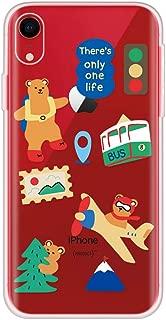 Miagon Clear Case for iPhone XR Creative Cute Design Slim Soft Flexible TPU Back Cover Phone Case Airplane Bear