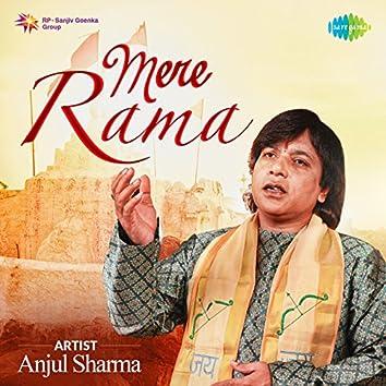 Mere Rama