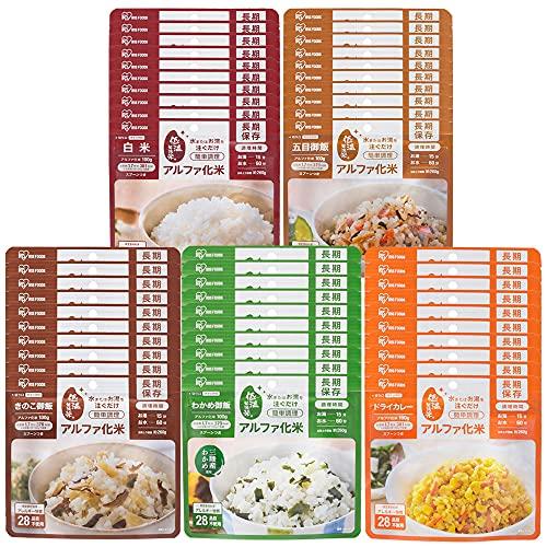 アイリスオーヤマ 非常食 5年保存 (製造から) アルファ米 50食セット α化米 5種×10 100g