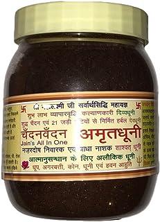 Krisah® Shudh Chandan + 21 Jadi Booti Amritdhuni - Home Fragrance  Vastu Dosh Niwaran  Positive Vibrations