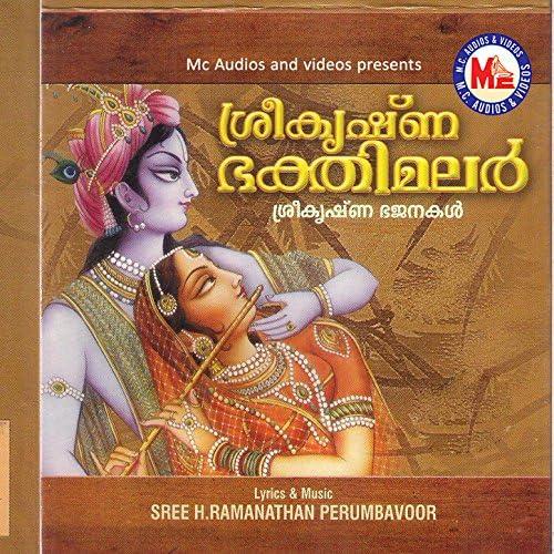 T. S. Krishnamoorthy & V. G. Krishnan