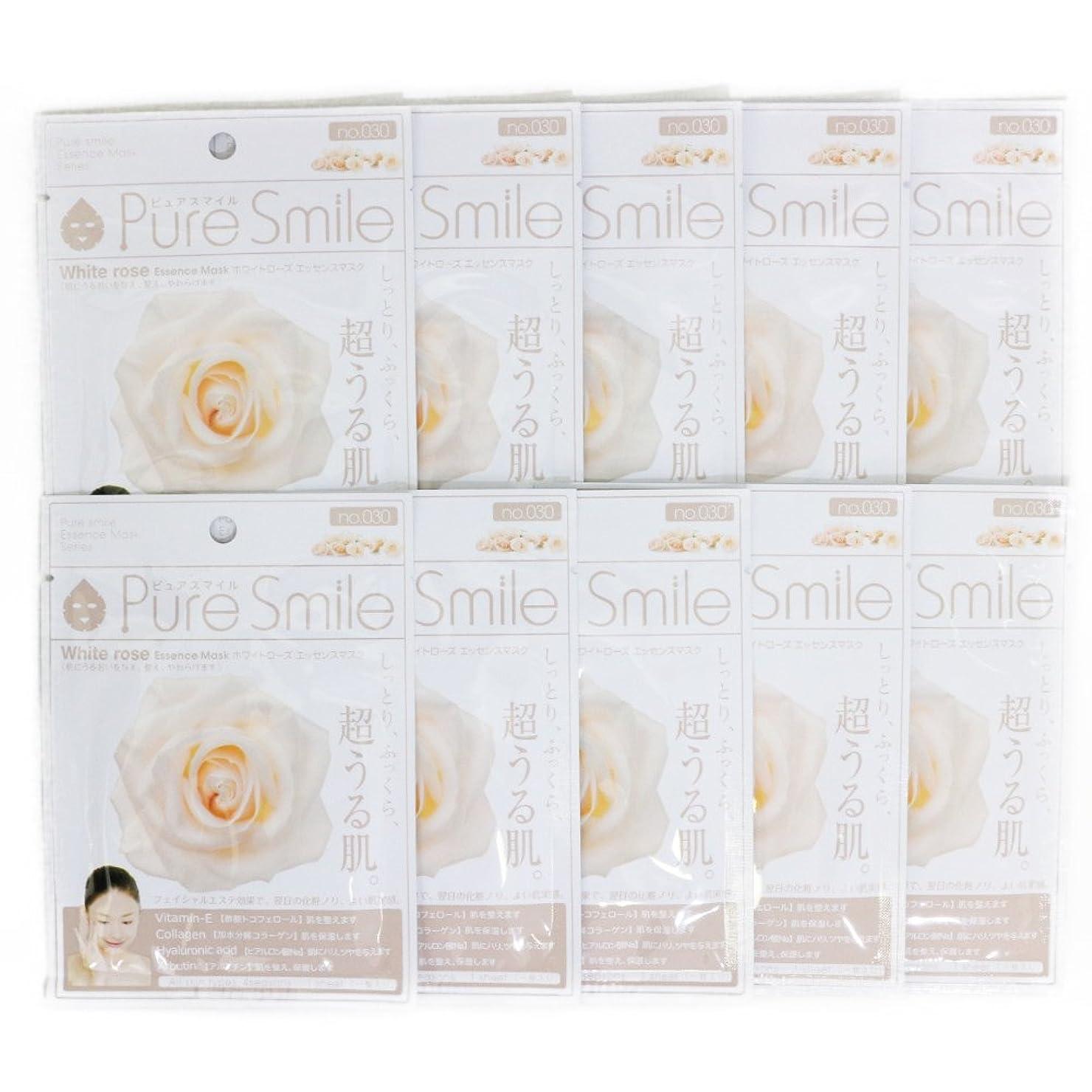 服を片付ける材料楕円形Pure Smile ピュアスマイル エッセンスマスク ホワイトローズ 10枚セット